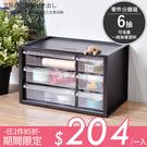 【樹德收納】 各式零件不再散落各處 多格收納好分類 各項物品收納自由運用 台灣製造 品質保證