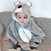 嬰兒斗篷外出寶寶披風加厚秋冬款防風0-1-3歲外出服兒童披肩 跨年鉅惠85折