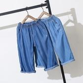 七分褲 男女童闊腿牛仔七分褲寶寶超薄天絲中褲中大童夏季褲子寬鬆版加大尺碼 年底清倉8折