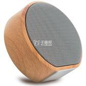 藍芽音響 無線家用超重低音炮手機迷你電腦音響小鈦美特木紋音響 卡菲婭