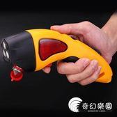 手搖發電手電筒戶外多功能帶安全錘逃生錘led照明燈軍迷用品-奇幻樂園