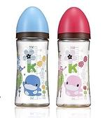 酷咕鴨歐風經典PES寬口奶瓶300ml【德芳保健藥妝】紅  藍 顏色隨機出貨