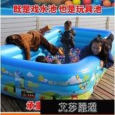 充氣游泳池 游泳池兒童成人大人超大號小孩家用嬰兒寶寶充氣泡澡洗澡桶水池盆