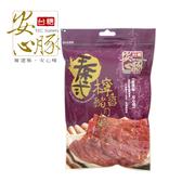 《台糖肉品》台糖安心豚泰式檸香豚肉乾 x1包(120g/包) ~泰式豬肉乾
