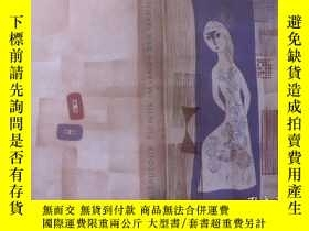 二手書博民逛書店juliette罕見im lande der manner 朱麗