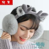 耳套保暖耳罩女春季耳包可愛耳捂防寒耳暖圣誕護耳折疊卡通鹿精靈