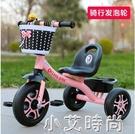 兒童三輪車1-3-6歲自行車輕便手推車男女寶寶腳踏車大號可騎行 NMS小艾新品