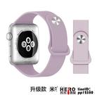 apple watch1/2/3/4/5代運動型適用iwatch硅膠錶帶【邦邦男裝】