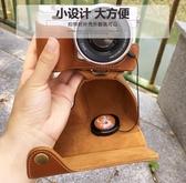 相機皮套 XA5佳能M3相機包M10皮套M6A6000圣誕鹿A5100富士XA3 M50 非凡小鋪