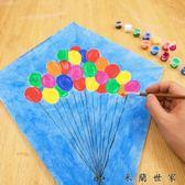 竹條兒童小學生空白繪畫DIY風箏