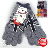 兒童保暖針織手套 英國國旗款 6-12歲適用 ~DK襪子毛巾大王