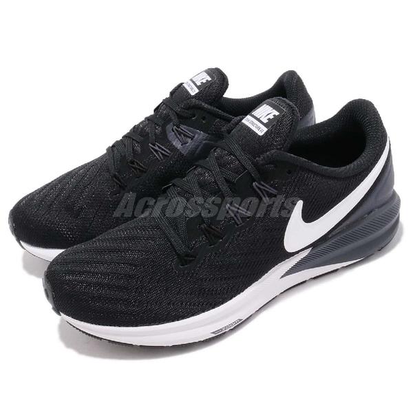 Nike 慢跑鞋 Wmns Air Zoom Structure 22 黑 白 女鞋 氣墊避震 運動鞋【ACS】 AA1640-002