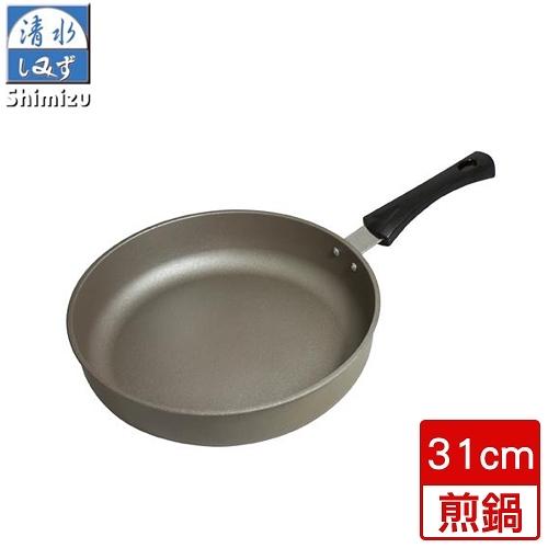 清水Shimizu 星鑽陶瓷不沾平煎鍋 無蓋(31cm)【愛買】