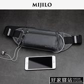 米基洛多功能水壺運動腰包跑步手機包男女實用耐磨防水馬拉鬆裝備