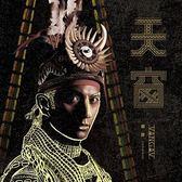 徹摩Cemelesai 天窗 VANGAV CD 免運 (購潮8)