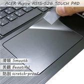 【Ezstick】ACER A515-52 G TOUCH PAD 觸控板 保護貼