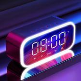 無線藍牙音箱大音量手機超重低音炮迷你家用戶外鬧鐘藍牙小音響 炫科技