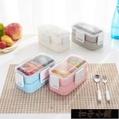飯盒便當盒 學生成人帶蓋冰箱收納保鮮雙層塑料分格午餐盒可微波爐 【快速出貨】