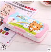 得力多功能可愛文具盒兒童三層鉛筆盒塑料筆盒筆袋收納韓國創意QM 维娜斯精品屋