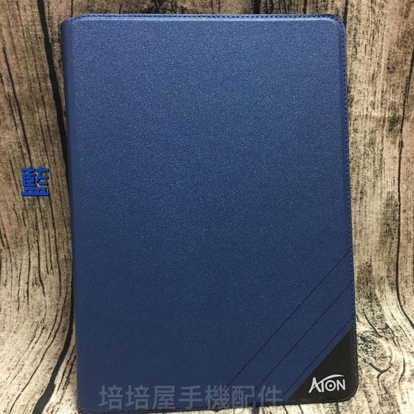 三星 Tab S3 9.7 (SM-T820/T820)《Aton質感系磨砂無扣側掀側翻平板皮套》平板套保護套保護殼 內軟套
