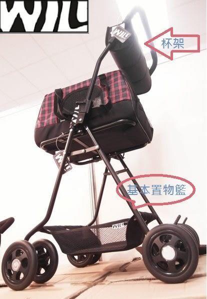 WILL設計 + 寵物用品萬搭設計 雙層可拆式推車*WB03*超透氣網款☆黑網X桃&大型購物袋/黑