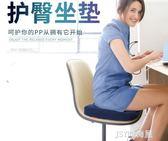 脊態辦公室坐墊電腦椅墊孕婦坐墊記憶棉辦公椅透氣屁股墊椅子座墊qm    JSY時尚屋