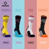 運動襪男女中筒襪籃球足球跑步訓練長筒襪休閒襪【貼身日記】