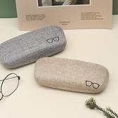 復古棉麻 眼鏡盒清新簡約創意日系布藝男女太陽眼鏡盒女便攜 ☸mousika