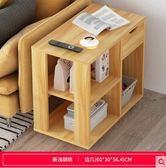 角幾邊幾現代簡約沙發邊櫃客廳小茶几臥室創意床頭桌可移動邊桌子ST