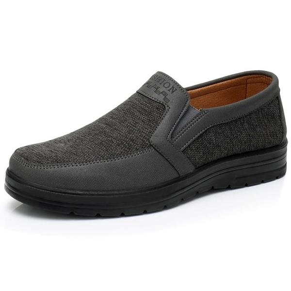 布鞋男秋冬單鞋軟底