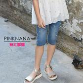 PINKNANA童裝-大童珍珠刷色牛仔五分褲51197