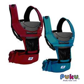 藍色企鵝 PUKU多功能腰凳揹巾(藍色/酒紅)
