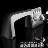 德國ive磨刀神器家用磨石定角棒菜刀開刃專用快速磨刀棒廚房工具 魔方
