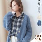 外套 純色四釦粗織毛線V領毛衣罩衫-BA...