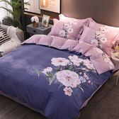 加厚全棉磨毛四件套純棉床單被套雙人簡約大氣1.5米1.8m床上用品【米拉公主】JY