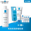 敏感性、中乾性膚質適用 含理膚寶水溫泉水,舒緩不適 含甘油等保濕成分,長效持久保濕