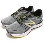 New Balance 慢跑鞋 NB 680 灰 黃 入門款緩震跑鞋 運動鞋 男鞋【PUMP306】 M680CG52E