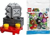 LEGO 樂高 超級馬里奧 卡通角色包 系列2 小黃人 【71386-Thwimp】