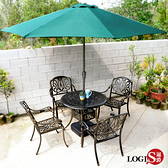 LOGIS-萬象藤鋁合金鑄鐵庭園1桌4椅 (AUT-4)