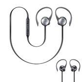 Samsung Level Active 運動式無線耳機/奈米塗層/防水防汗