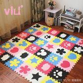 拼圖泡沫地墊臥室兒童爬行墊拼接海綿墊子鋪地板墊榻榻米家用 LannaS YTL