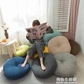 日式蒲團坐墊榻榻米墊子北歐飄窗客廳地板臥室地上加厚打坐蒲團墊 美物生活館