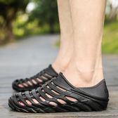 館長推薦☛2018新款夏季男士洞洞鞋透氣沙灘鞋軟底
