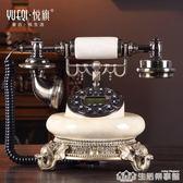 仿古歐式電話機復古家用時尚創意辦公有線固定古董電話機座機 生活樂事館