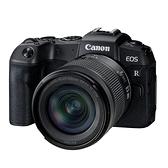 (06/30前 原廠回函申請送禮券) 128G+ 3C LiFe CANON EOS RP RF 24-105mm F4-7.1 IS STM (公司貨)