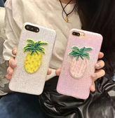 [24hr-現貨快出] iPhone 6 7 s plus 夏日 清涼風 菠蘿 iPhone6 plus 手機殼 蘋果 7 鐳射 全包 軟 保護套 6代