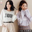 【天母嚴選】J'ADIOR印字寬鬆棉質T恤(共三色)