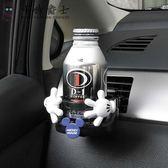 雙12八折大促車內置物架汽車用品空調出風口水杯架飲料架可愛創意車載手機架置物筒