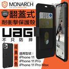 免運 UAG iPhone 11 Pro...