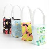 【客製化】單杯裝不織布杯袋飲料杯袋(全版全彩昇華)16x15x8cm 環保袋 S1-32026A